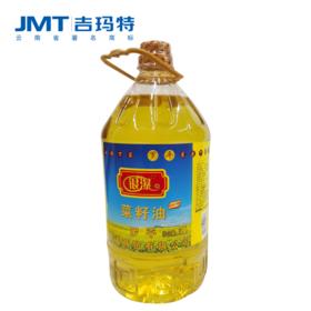 吉玛特丨银瀑一级菜籽油5L/桶【同城配送】