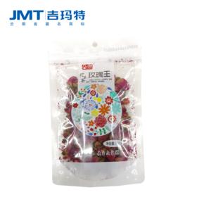 吉玛特丨玫瑰王50g/袋【同城配送】