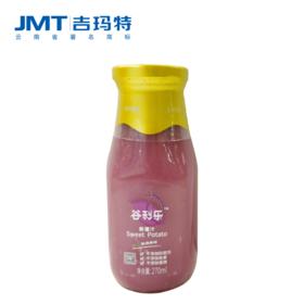 吉玛特丨谷利乐鲜榨紫薯汁270ml/瓶【同城配送】