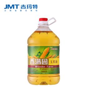 吉玛特丨香满园非转基因压榨玉米油5L/桶【同城配送】