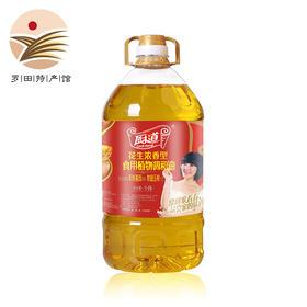 厨道花生浓香食用调和油5L/瓶|一级压榨 健康营养 口感香醇不油腻【粮油特产】