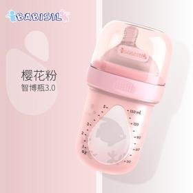 贝儿欣硅胶内胆初生奶瓶粉红150ml BS5519