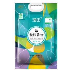 【绿色食品】东北黑龙江长粒香大米5kg