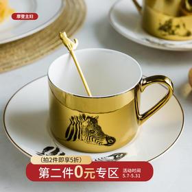摩登主妇欧式小奢华咖啡杯创意倒影镜面陶瓷马克杯茶杯碟情侣水杯