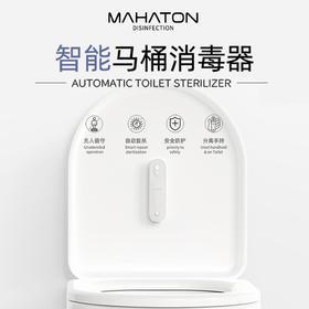 紫外线杀菌灯 家用马桶无线uv消毒器 USB智能小型便携杀菌消毒灯