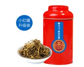 【醒世】醒世红茶茶叶特级川红工夫红茶高山茶叶黄金白露(自饮100g)