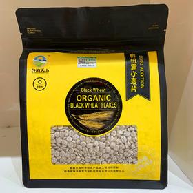 谷道天山有机黑小麦片 200g/袋