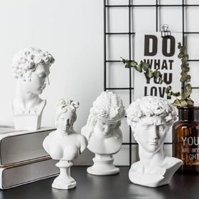 摩登主妇 大卫石膏雕像现代家居简约复古创意雕塑人头像装饰摆件