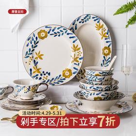 摩登主妇秋拾日式家用手绘花卉碗盘汤碗沙拉碗陶瓷饭碗碟套装家用