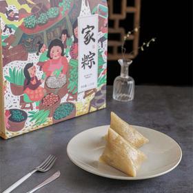 【送礼必备】农民画特色嘉兴粽!家粽礼盒 鲜肉粽x2、豆沙粽、蛋黄肉粽、蜜枣粽