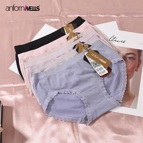 新品中低腰元素生活系列女士内裤 12210006/12210012
