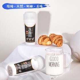 【椰子肉鲜榨 更好喝的椰汁】洛菲特冻颜密码鲜榨椰汁 0香精0色素 椰香浓郁 口口奶香!
