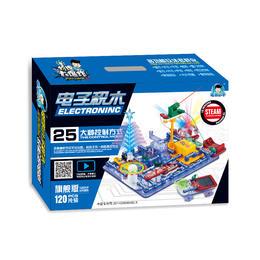 电学小子电子积木   让孩子爱上发明