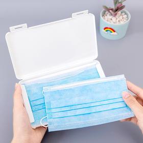 【2个】口罩收纳盒 儿童便携式随身收纳口鼻罩暂存夹子学生口罩袋收纳盒