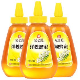 【京东】冠生园洋槐蜂蜜428g*3瓶组合装早餐牛奶代餐伴侣【粮油副食】
