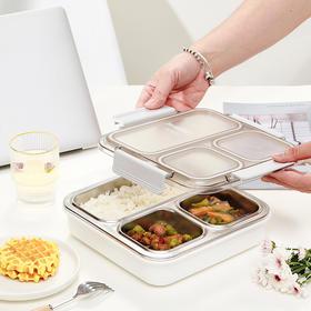 【开学季推荐 食堂分餐 健康卫生】 MISANBROO 316不锈钢分格饭盒 1.2L大容量 密封防漏 可隔水加热