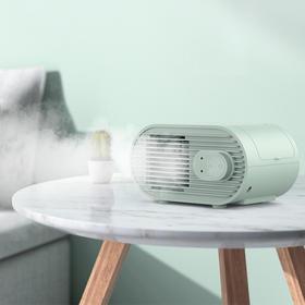 瑞士 coplax 桌面冷风扇!微米细雾,3档位变频,静音加湿,还可当作手机支架!不占空间,3色可选!
