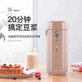 韩国大宇迷你豆浆机家用全自动1-2人小型单人破壁免过滤多功能