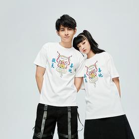 故宫宫廷文化 宫里的世界 x 时物恋  合作款T恤 6款可选