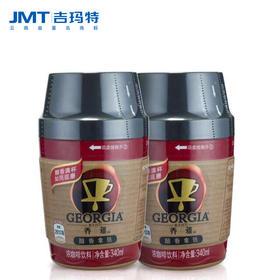 吉玛特丨可口可乐乔雅咖啡醇香拿铁杯340ml/罐【同城配送】