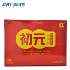 吉玛特丨江中初元营养液Ⅱ型500ml/盒【同城配送】
