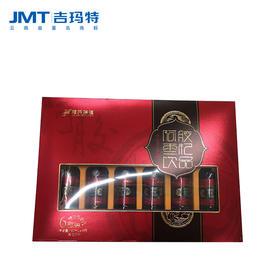吉玛特丨捷氏瑞健阿胶枣杞720ml/盒【同城配送】