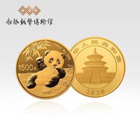 永银中国金币2020年100克熊猫金币纪念币.精制熊猫金银币