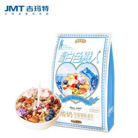 吉玛特丨北海白色恋人酸奶坚果果粒麦片450g/袋【同城配送】