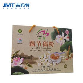 吉玛特丨仙湖藕节藕粉礼盒600g/盒【同城配送】