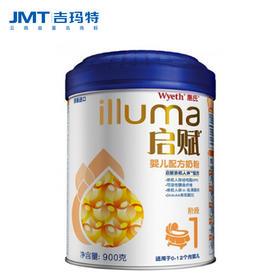 吉玛特丨惠氏启赋1段婴儿配方奶粉900g/听【同城配送】