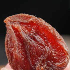 [阳光琥珀杏干]肉厚味浓 酸甜软糯 3袋装(100g/袋)