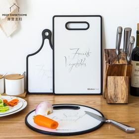 摩登主妇北欧厨房砧板塑料小菜板家用面包板蔬果水果迷你砧板宿舍