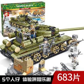 【军事系列】苏联T-34坦克