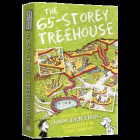 65层疯狂树屋历险记 英文原版 The 65-Storey Treehouse 小屁孩树屋历险记 儿童英语初级读物冒险章节故事书 英文版进口原版书籍