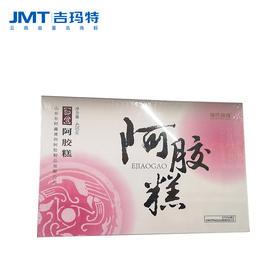 吉玛特丨捷氏瑞健阿胶糕礼盒420g/盒【同城配送】