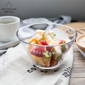 摩登主妇沙拉碗透明玻璃碗汤碗家用吃饭餐具大碗水果碗大号吃面碗