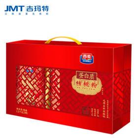 吉玛特丨西麦蛋白脂核桃粉礼盒1500g/盒【同城配送】