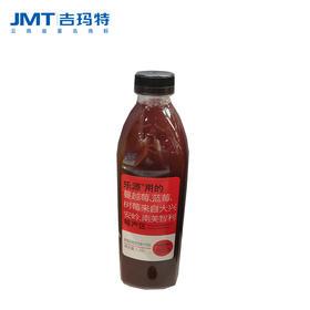 吉玛特丨壹品树莓蓝莓混合果汁饮料1.08L/瓶【同城配送】