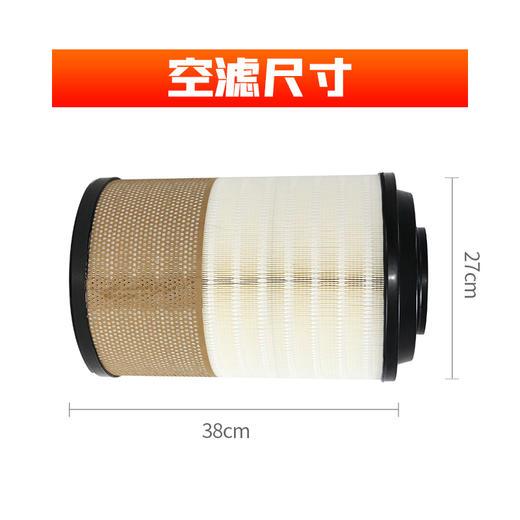 亿利芯动力 PU2738(纸芯) 1-3万公里 商品图3