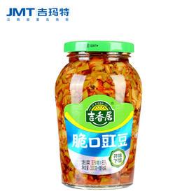 吉玛特丨吉香居脆口豇豆426g/瓶【同城配送】