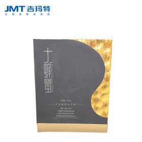 吉玛特丨腊峰土蜂蜜礼盒1600g/盒【同城配送】