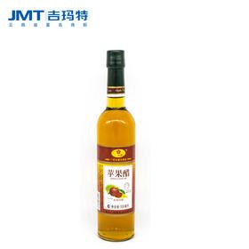 吉玛特丨广味源苹果醋500ml/瓶【同城配送】