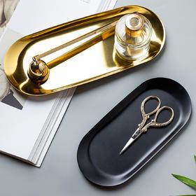 摩登主妇创意家用椭圆形黄铜金属不锈钢盘水果盘茶托盘饰品收纳盘