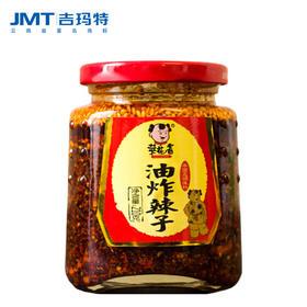 吉玛特丨菜花香油炸辣子210g/瓶【同城配送】