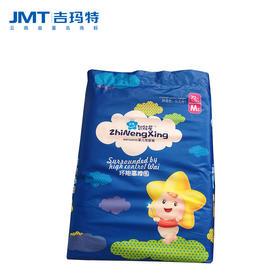 吉玛特丨智能星环抱高控围婴儿纸尿裤M号72片2.5kg/包【同城配送】