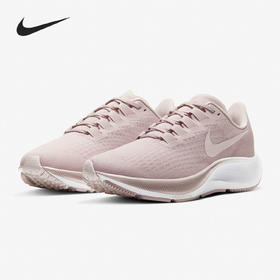 Nike耐克AIR ZOOM PEGASUS 飞马37女子跑步鞋运动慢跑缓震BQ9647