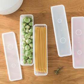 摩登主妇厨房面条盒子意大利面盒挂面果蔬收纳盒意粉密封盒储存罐