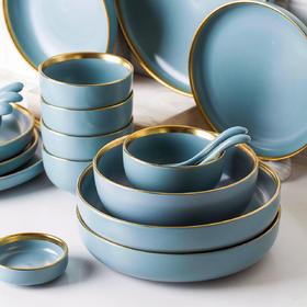 摩登主妇 青笠 金边哑光纯色陶瓷餐具家用米饭碗菜盘汤碗味碟汤勺