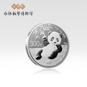 2020年熊猫1公斤银币.熊猫精制银币.熊猫纪念币999足银