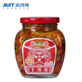 吉玛特丨乌江牌黄花什锦300g/瓶【同城配送】